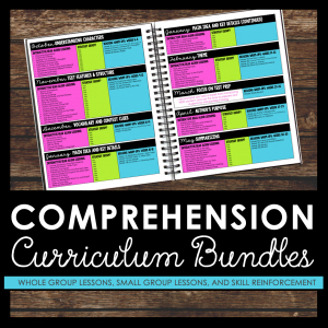 * Reading Comprehension Curriculum Bundles